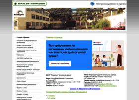 Gymnasiumstar.ru thumbnail