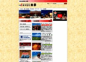 Gyokusendo.co.jp thumbnail