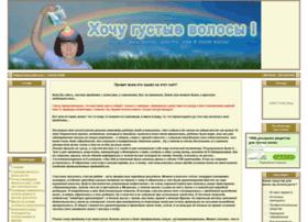 Gystoyvolos.ru thumbnail