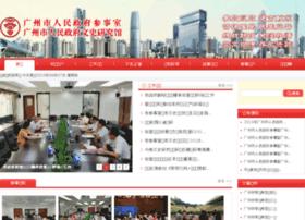 Gzcss.gov.cn thumbnail