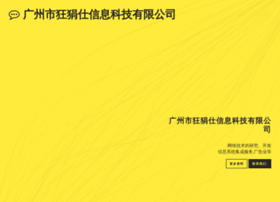 Gzct10000.cn thumbnail