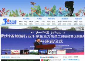 Gzfjs.gov.cn thumbnail