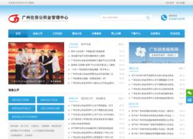 Gzgjj.gov.cn thumbnail