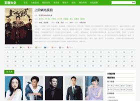 Gzhzs.com.cn thumbnail