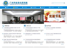 Gzis.org.cn thumbnail