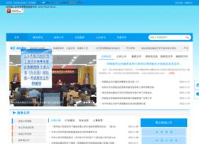 Gzjs.gov.cn thumbnail
