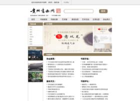 Gzshwang.cn thumbnail