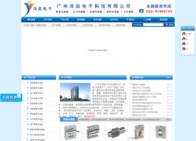 Gzyangyi.cn thumbnail