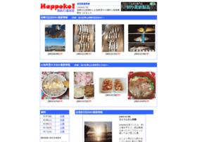 H-fc.jp thumbnail