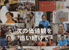 H-i-m.co.jp thumbnail