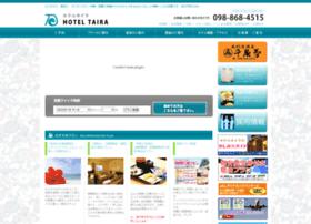 H-taira.co.jp thumbnail