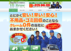 H1-reuse.net thumbnail
