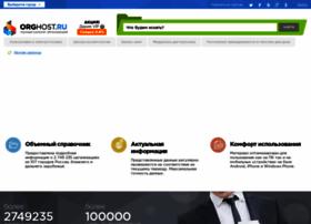H18.ru thumbnail