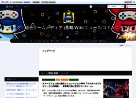 H1g.jp thumbnail