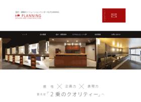 H2-plan.jp thumbnail