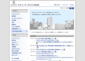 H2o-retailing.co.jp thumbnail