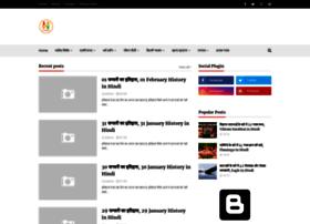 H4hindi.com thumbnail