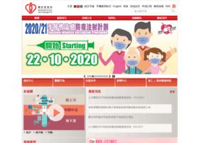 Ha.org.hk thumbnail