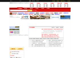 Haa78.cn thumbnail