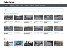 Habacama.ru thumbnail