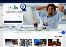 Habaron.co.il thumbnail