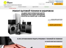 Habarovsk.prorbt.ru thumbnail