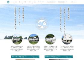 Habatakinosato.jp thumbnail