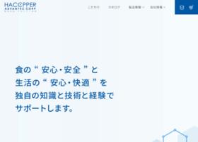 Haccpper.co.jp thumbnail