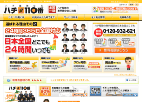 Hachi-rits.jp thumbnail
