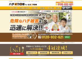 Hachi-seo.jp thumbnail