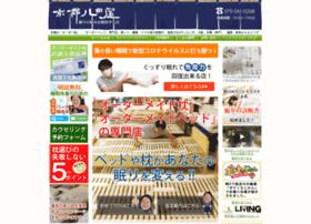 Hachidaya.co.jp thumbnail