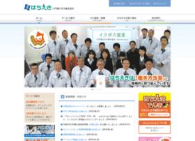Hachieki.co.jp thumbnail