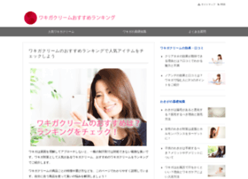 Hachimarket.jp thumbnail