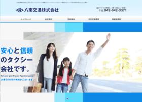 Hachinan.jp thumbnail