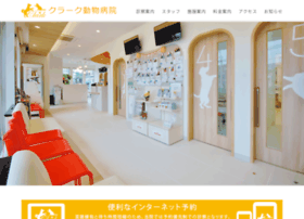 Hachioji-amc.com thumbnail