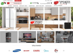 Hacontainer.co.il thumbnail