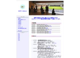 Hadano-kyudou.org thumbnail
