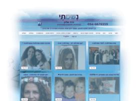 Hadaralon.co.il thumbnail