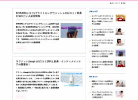 Hadawaka.jp thumbnail