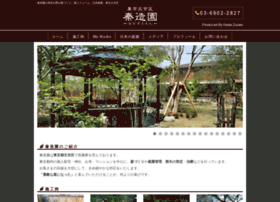 Hadazouen.jp thumbnail