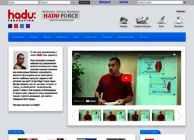 Hadu.org thumbnail