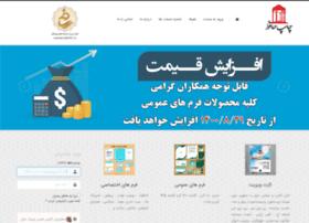 Hafez-print.org thumbnail
