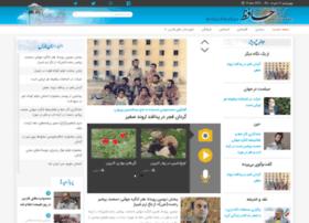 Hafezkhabar.ir thumbnail