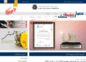 Hafizsamaneh.ir thumbnail