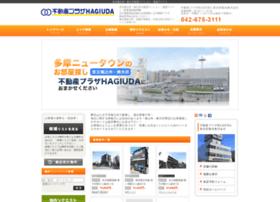 Hagiuda.jp thumbnail