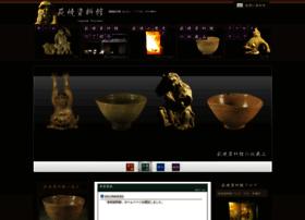 Hagiyakishiryokan.jp thumbnail