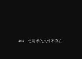 Hagou360.com thumbnail