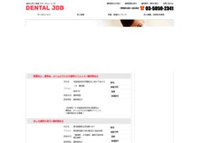 Hai-saga.jp thumbnail