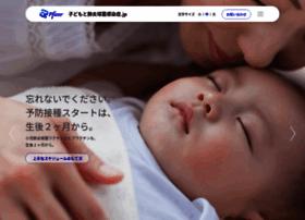 Haienkyukin.jp thumbnail
