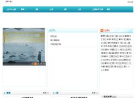 Haihongkonggu.net thumbnail